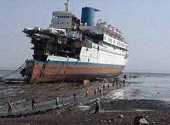 Утилизация пароходов